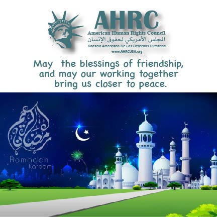 AHRC Holy Month of Ramadan Greeting: