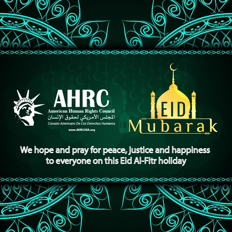 Ahrcs eid al fitr greetings american human rights council ahrcs eid al fitr greetings m4hsunfo