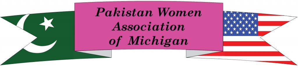Spirit of Humanity Award Proudly presented to the Pakistan Women Association of Michigan (PWAM)