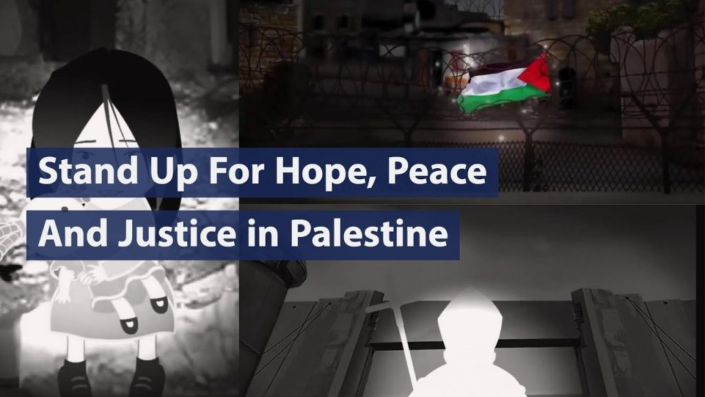 AHRC supports the right of Palestinians to protest, condemns Israeli violence and urges international intervention to protect the Palestinians