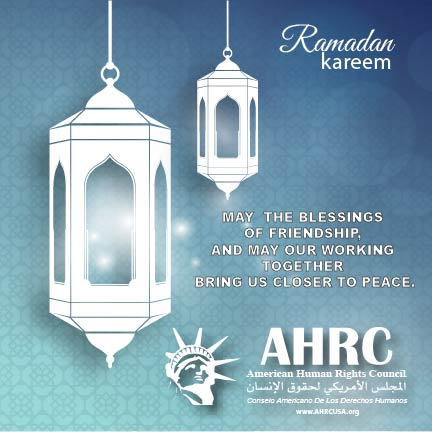 AHRC wishes all Muslims a blessed Ramadan: