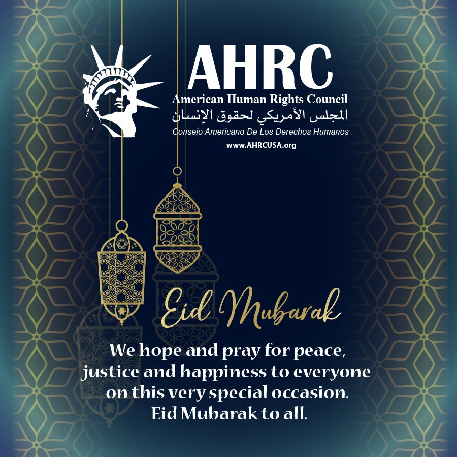 AHRC wishes all Muslims a pleasant and blessed Eid: