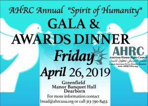 "AHRC Annual ""Spirit of Humanity"" Awards and Dinner Gala @ Greenfield Banquet Hall 