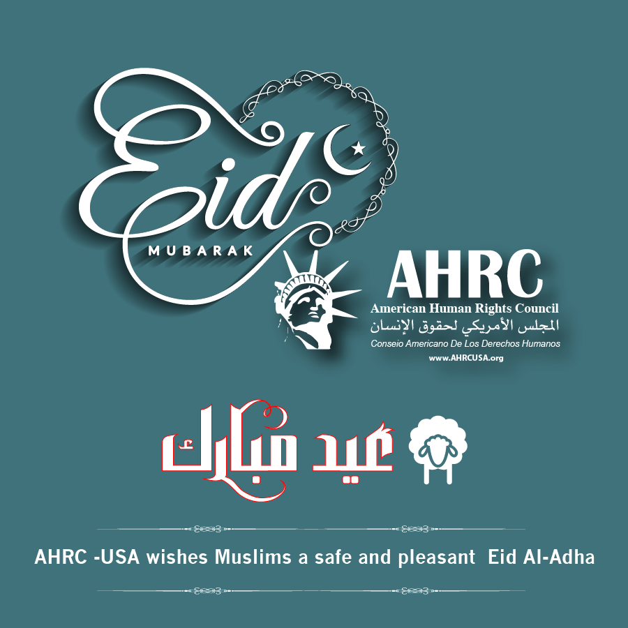 AHRC wishes Muslims a Happy and Blessed Eid Al-Adha,Tuesday, August 21, 2018