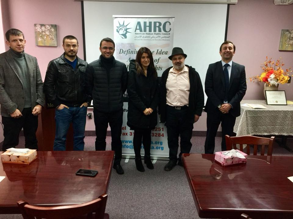 AHRC meets with European delegation re: Global Security