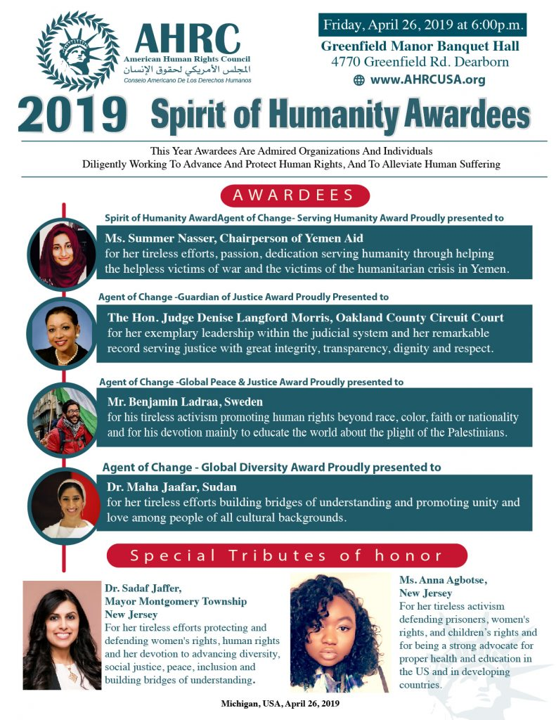 """Special Message to AHRC """"Spirit of Humanity"""" Gala Supporters & Guests Friday, April 26, 2019 at 6:00PM-No Tickets will be Sold atthe Door"""